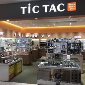 TiCTAC Grand Front Osaka store