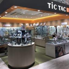 TiCTACグランフロント大阪店