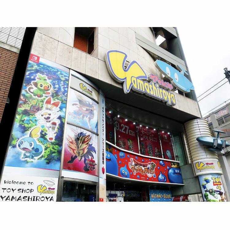 おもちゃ専門店 上野 ヤマシロヤ