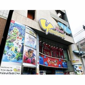 Yamashiroya Toy Store in Ueno
