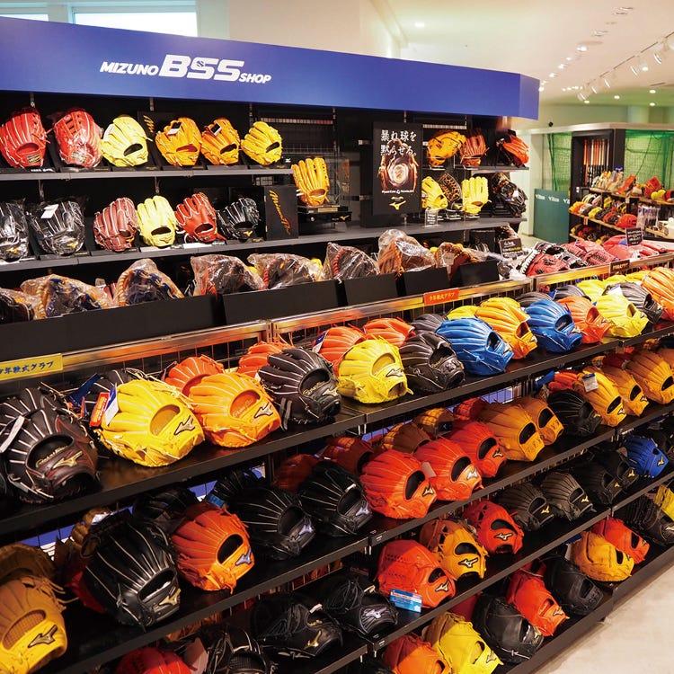 nearest mizuno store