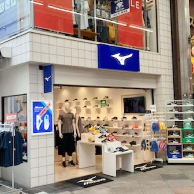 stores that sell mizuno