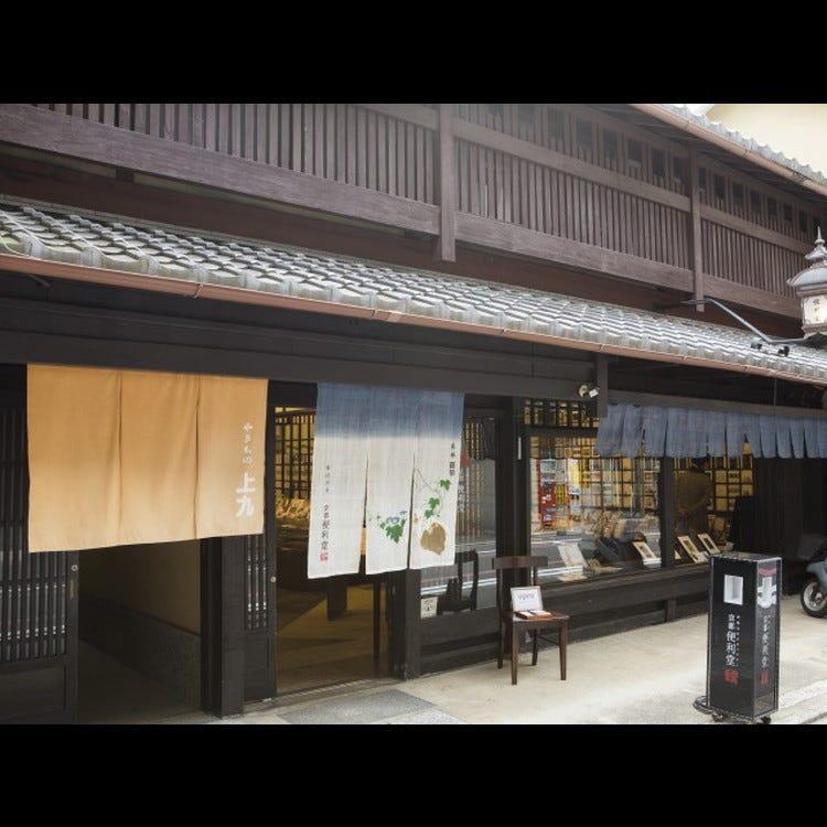 美術明信片畫廊 京都 便利堂 京都三條富小路店