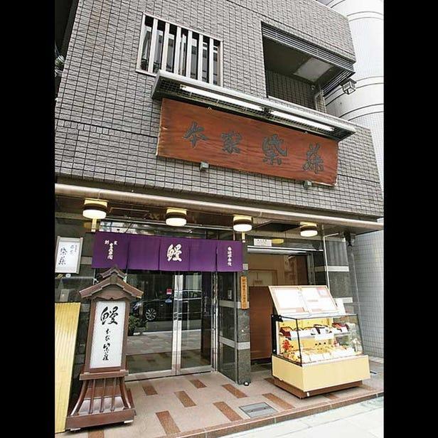 Honke Shibatou