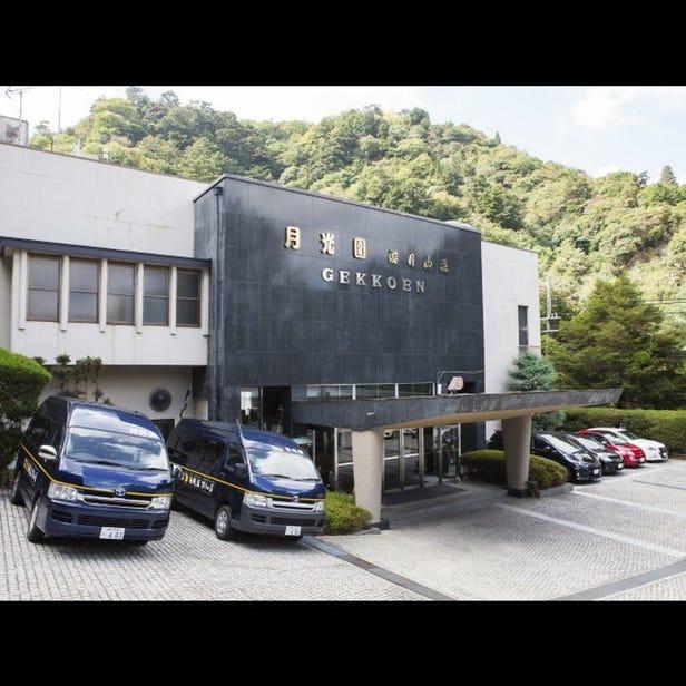 겟코엔 유게쓰 산장
