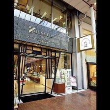 Juchheim Main Store