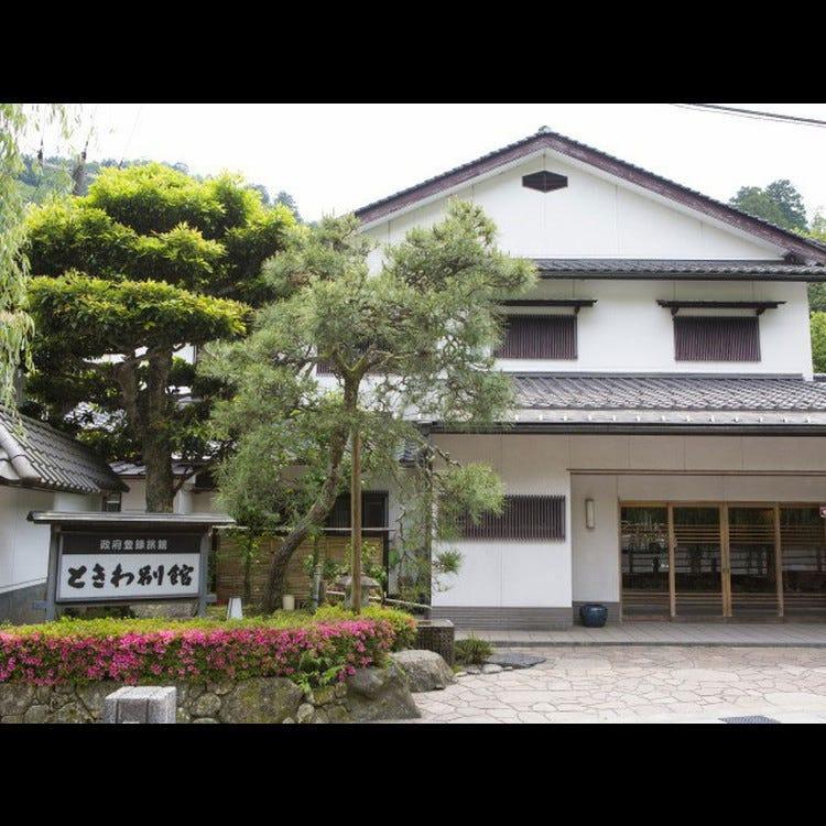 Tokiwa別館