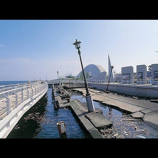神户港震灾纪念公园