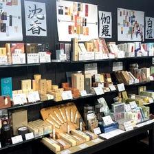 お香専門店 香源 上野桜木店