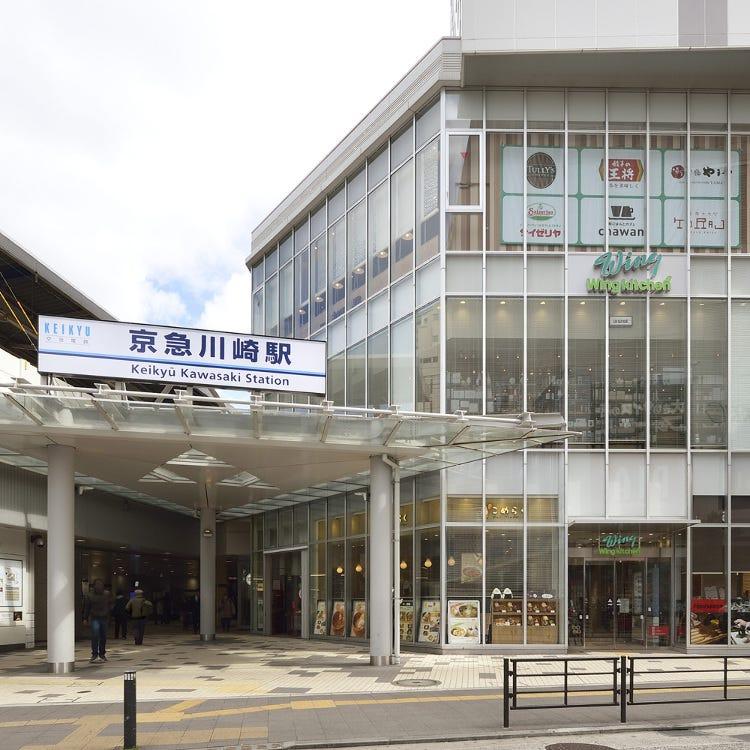 ウィングキッチン京急川崎
