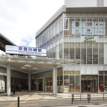 Wing kitchen KEIKYU KAWASAKI