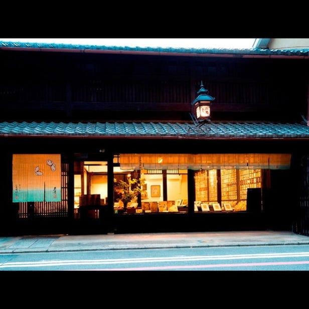 Art Postcards Gallery Kyoto Benrido