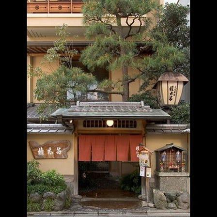 Gontaro Shijo Main Store