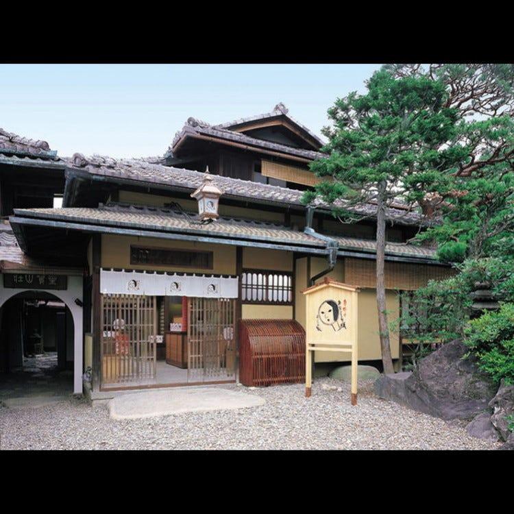 Yojiya(清水产宁坂店)