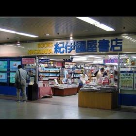 纪伊国屋书店 梅田总店