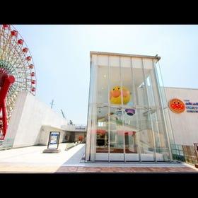 神户面包超人儿童博物馆&商场