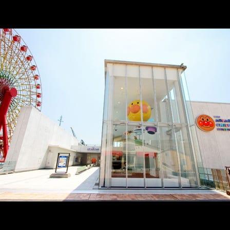 神戶麵包超人兒童博物館&購物商場