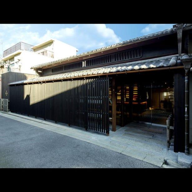 遊 中川 總店