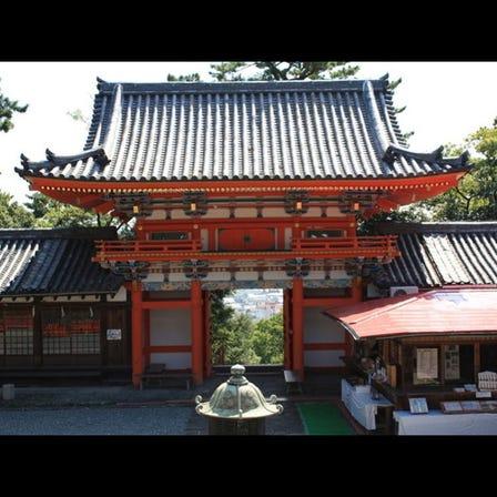 Kishu-Toshogu Shrine