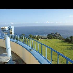 시오노미사키 관광타워
