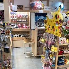 GIFT KEISEI JAPANESE SOUVENIR 京成上野駅構内店