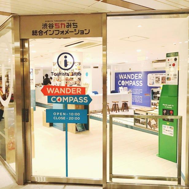 WANDER COMPASS SHIBUYA
