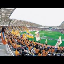 仙台Yurtec Stadium