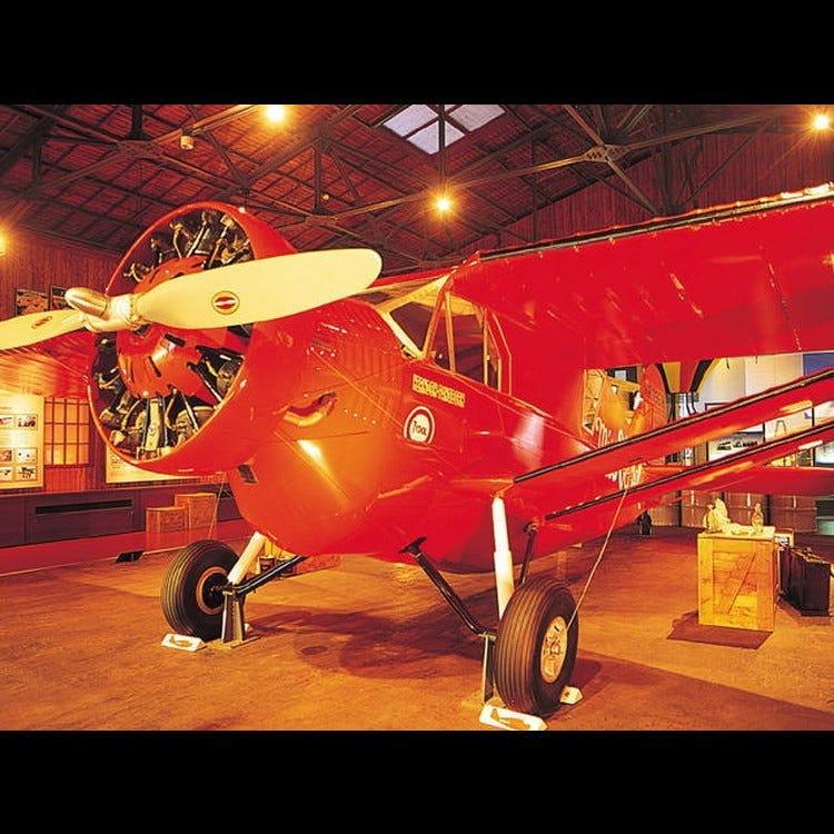 Misawa Aviation and Science Museum, Aomori