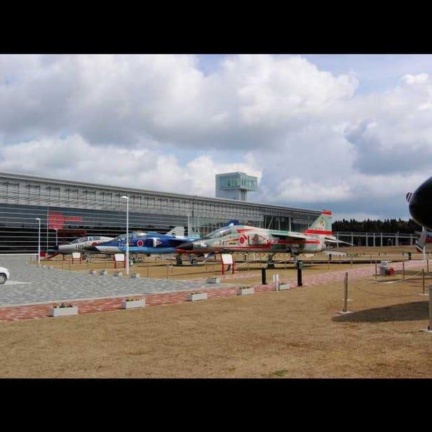 青森縣立三澤航空科學館