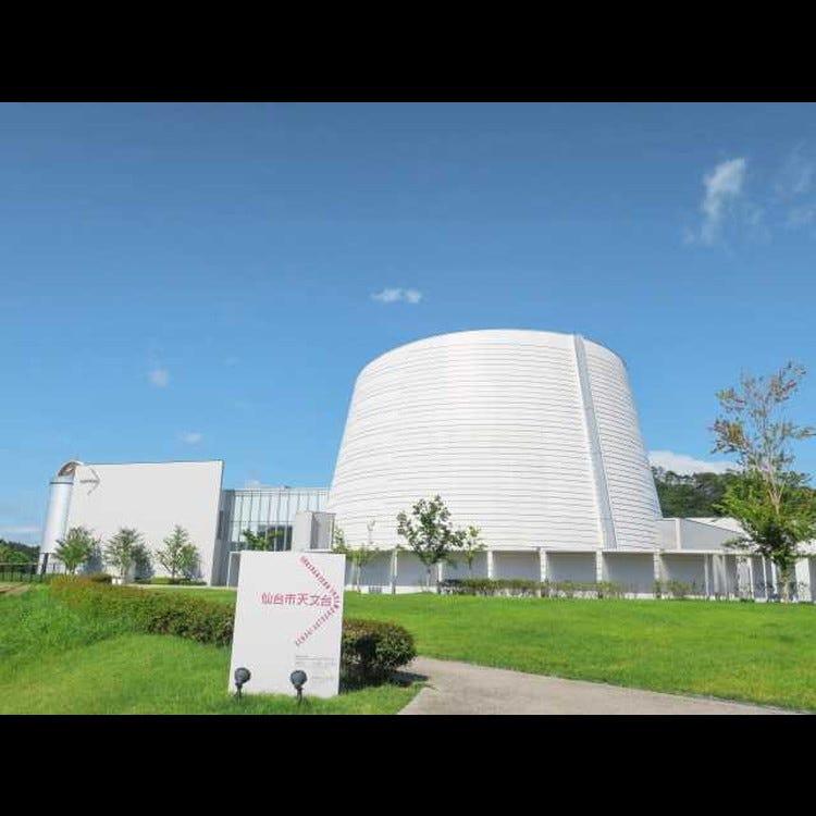 Sendai Astronomical Observatory
