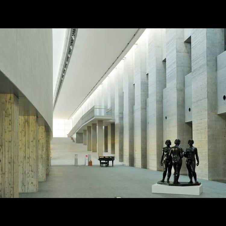 이와테 현립 미술관