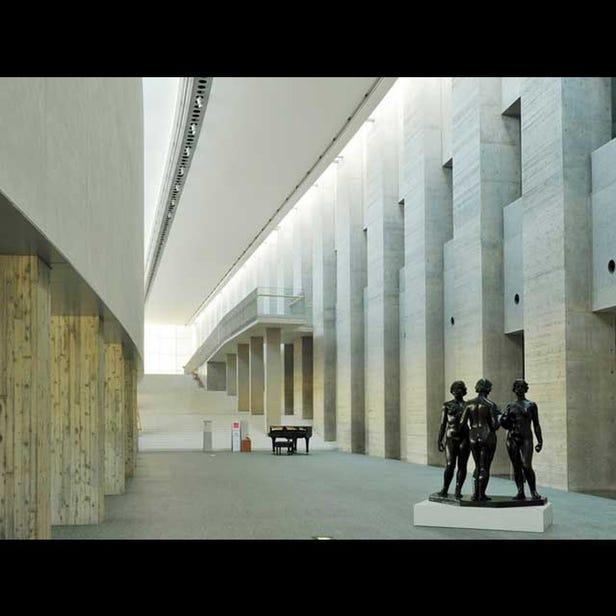 岩手县立美术馆