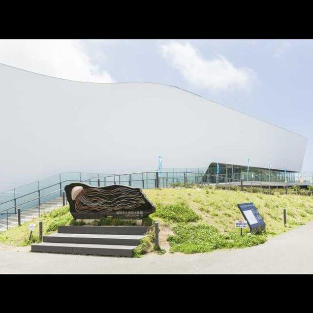 鶴岡市立加茂水族館(クラゲドリーム館)