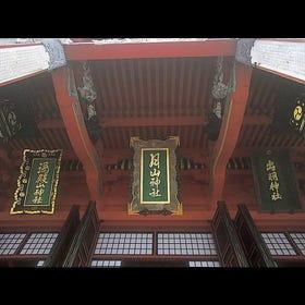 出羽三山神社三神合祭殿