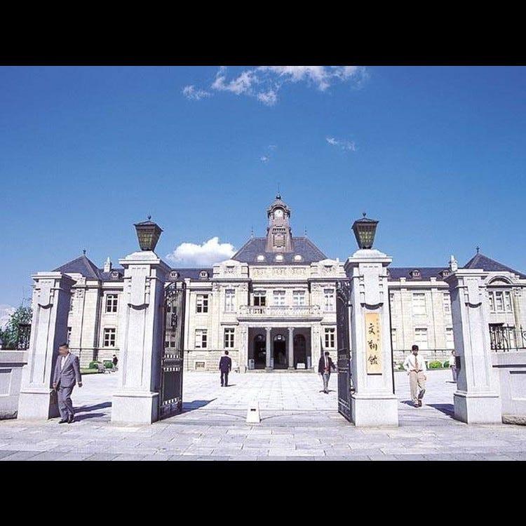山形県郷土館「文翔館」