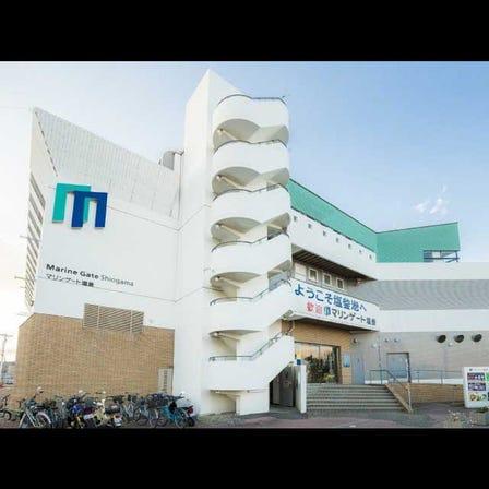 Marine Gate塩釜
