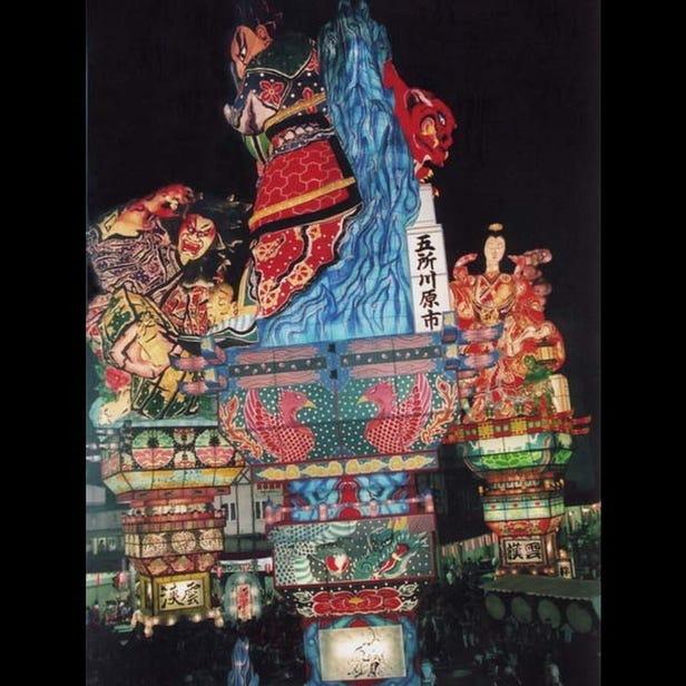 고쇼가와라 다치네푸타