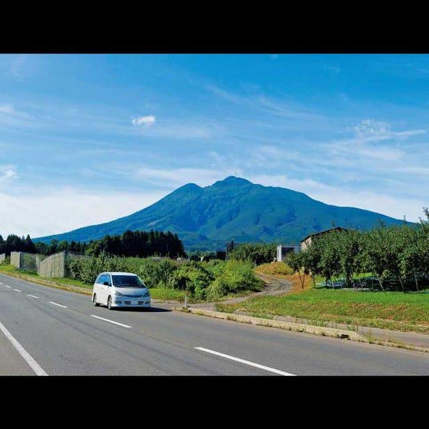 이와키 산