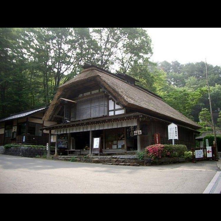 Michinoku民俗村