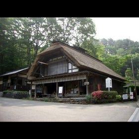 미치노쿠 민속촌