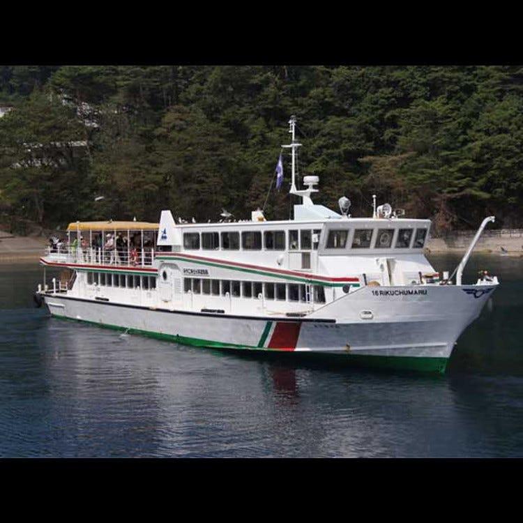 Miyako Jodogahama Boat Cruise
