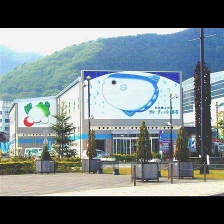 Sun Fish釜石