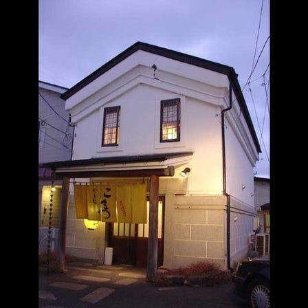 居酒屋 Komatsu