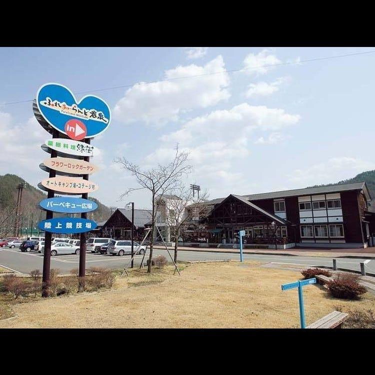 Roadside station Iwaizumi