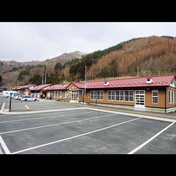 Roadside station Mitakaibunko