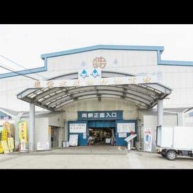 盐釜水产物仲卸市场