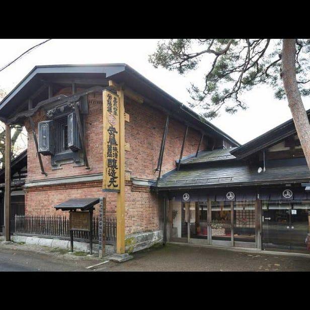 安藤醸造本店