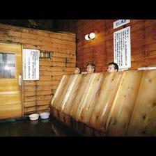 Goshogake Onsen