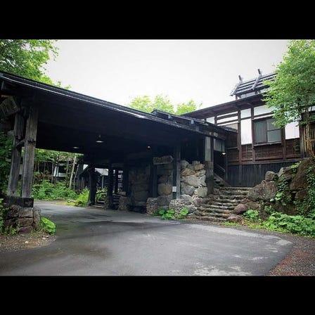 鶴の湯別館山の宿