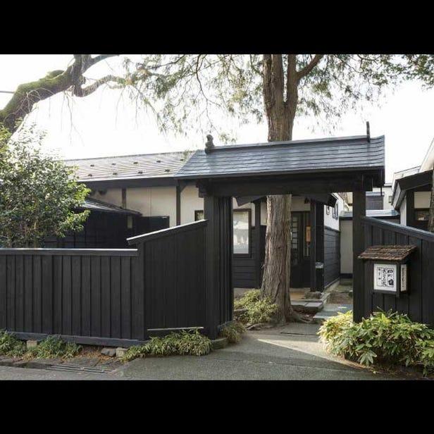 田町武士宅邸酒店
